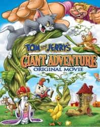 انیمیشن تام و جری و لوبیای سحر آمیز