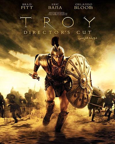 دانلود فیلم سینمایی تروی Troy