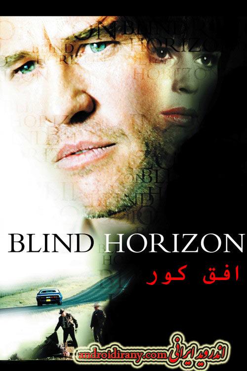 دانلود دوبله فارسی فیلم افق کور Blind Horizon 2003