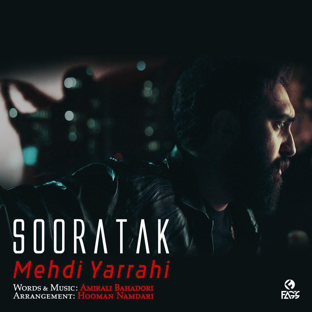 http://rozup.ir/view/2680798/Mehdi_Yarrahi_-_Sooratak(NostalzhiMusic.ir).jpg