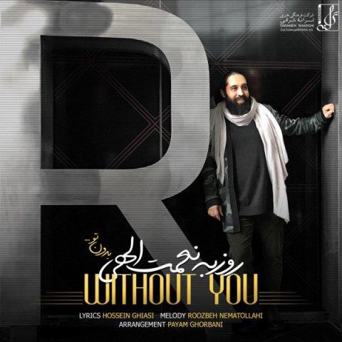 http://rozup.ir/view/2681676/roozbeh-nematollahi-bedoone-to(NostalzhiMusic.Ir).jpg