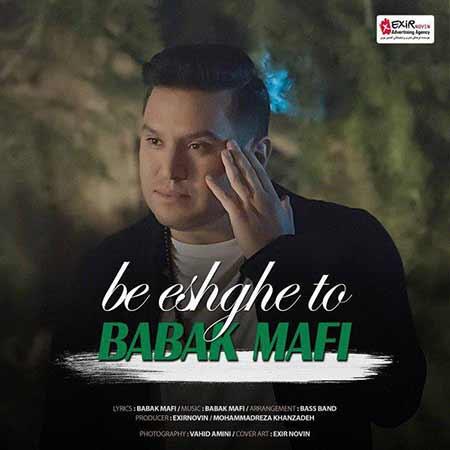 http://rozup.ir/view/2681755/Babak-Mafi-%E2%80%93-Be-Eshghe-To.jpg