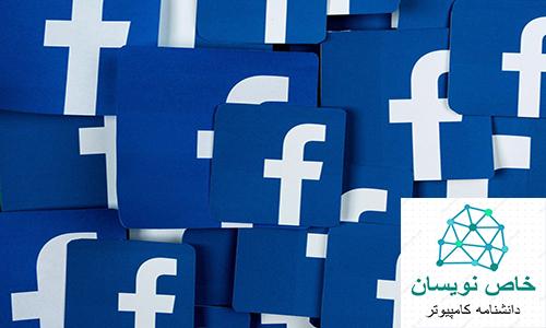 Facebook FB فیس بوک