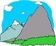 ضرب المثل کوه به کوه نمیرسد ادم به ادم می رسد