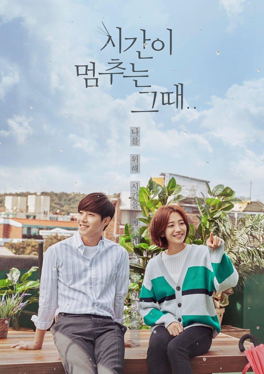 سریال کره ای وقتی زمان متوقف شد 2018 When Time Stopped