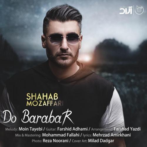 http://rozup.ir/view/2684283/Shahab-Mozaffari-Do-Barabar(Nostalzhimusic.ir).jpg
