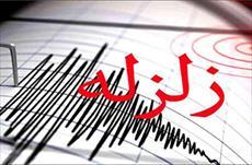 دانلود پاورپوینت آشنایی با زلزله - شامل 24 اسلاید
