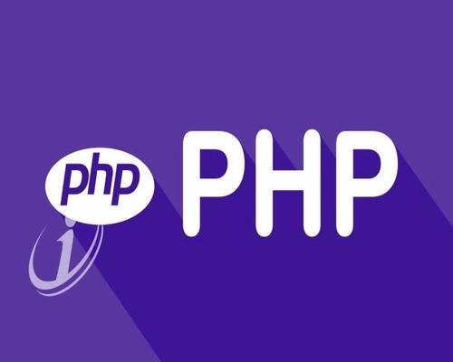 دانلود فایل آموزش برنامه نویسی php