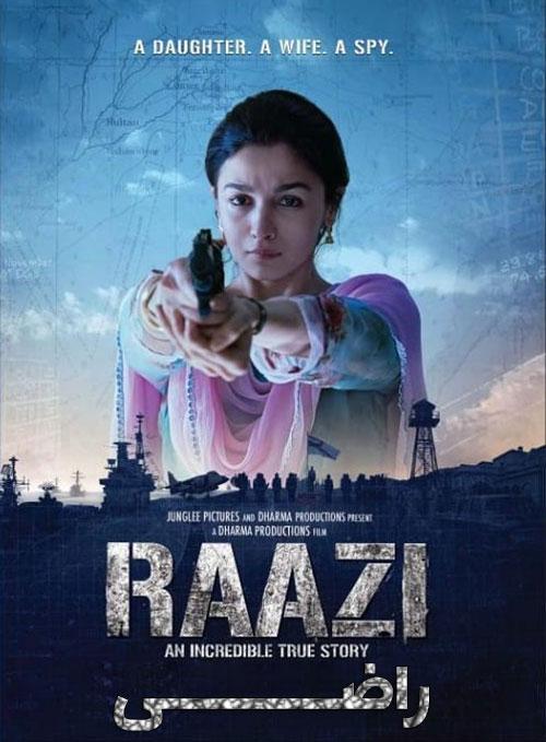 دانلود فیلم راضی Raazi 2018 دوبله فارسی