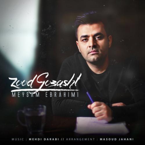 http://rozup.ir/view/2687555/Meysam-Ebrahimi-Zood-Gozasht(Nostalzhimusic.ir).jpg