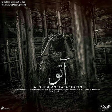 http://rozup.ir/view/2688296/Alone-And-Mostafa-Zarrin-Ato.jpg