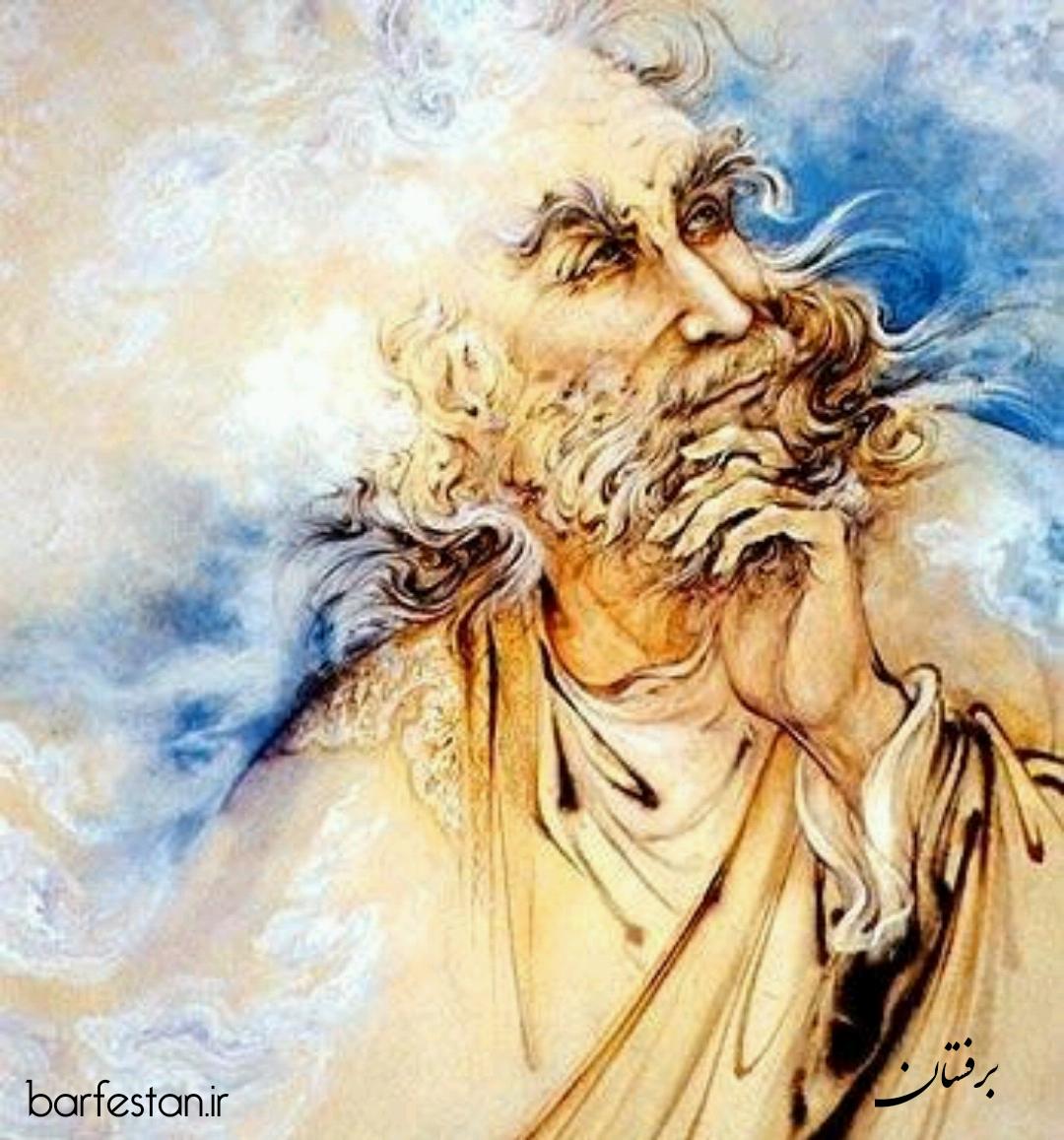 برفستان؛دمی با شاعران(حافظ)؛قسمت اول