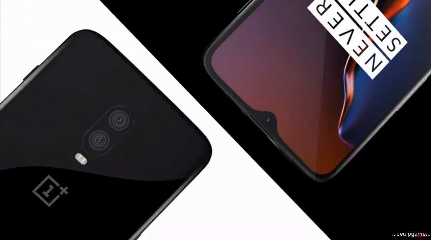 OnePlus 6T؛ پرچمدار جدید وانپلاس امروز بهطور رسمی معرفی شد