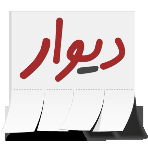 دانلود و نصب محبوبترین اپلیکیشن ها در اپ استور ایرانی سیبجو