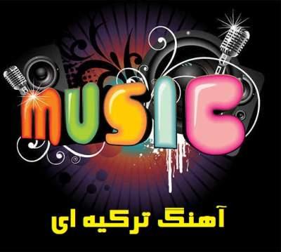 دانلود آهنگ جدید Aynur Aydın به نام Salla