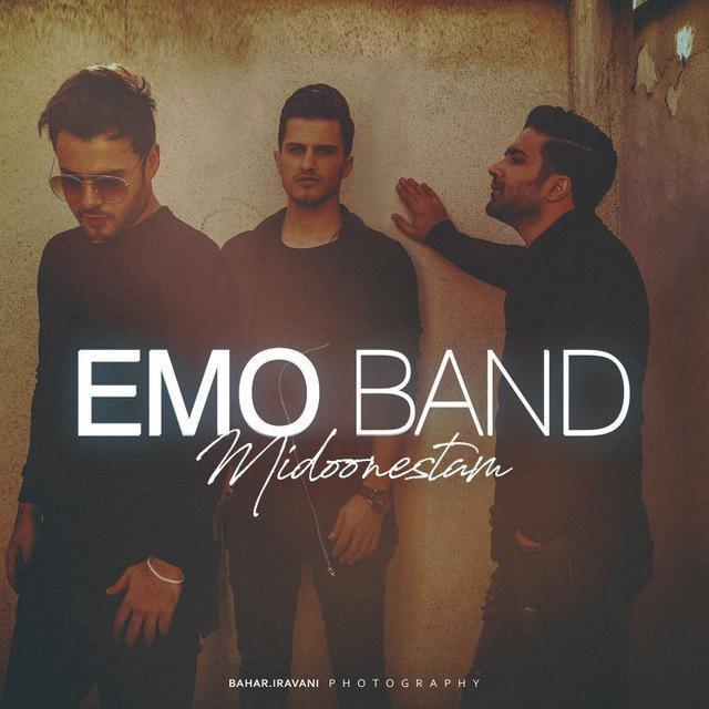دانلود آهنگ میدونستم از امو بند Emo Band با کیفیت 320 و 128