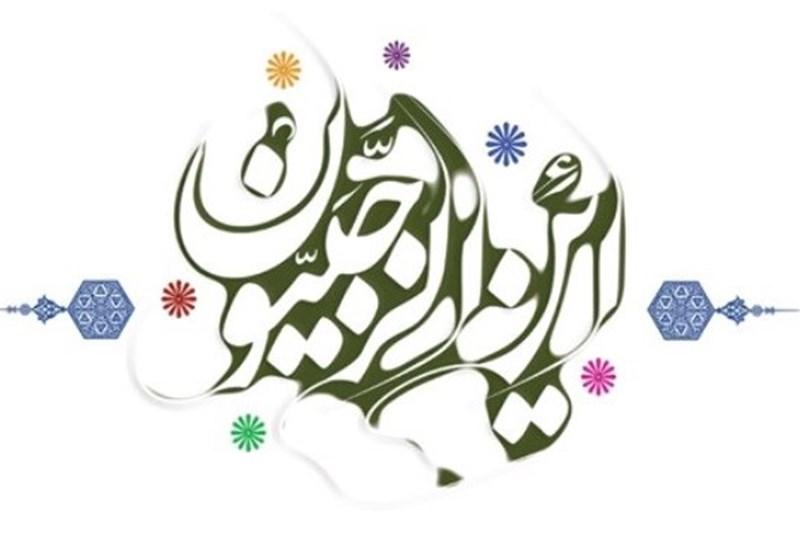 بنر ماه رجب در فضای بیرونی مساجد