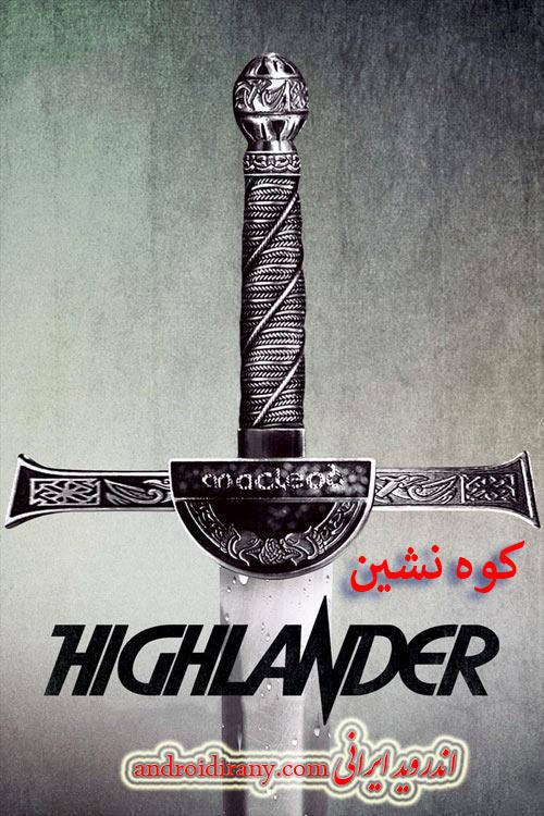 دانلود دوبله فارسی فیلم کوه نشین Highlander 1986