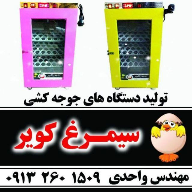 http://rozup.ir/view/2693726/photo_2018-11-05_09-13-52.jpg