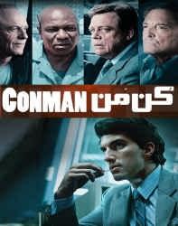 فیلم کن من Con Man 2018 دوبله فارسی