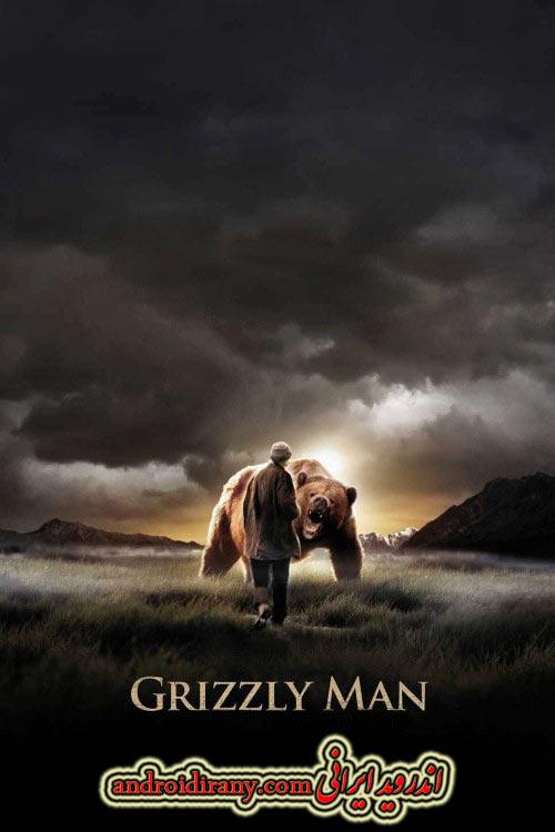 دانلود مستند Grizzly Man 2005