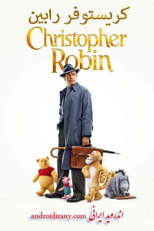 دانلود دوبله فارسی فیلم کریستوفر رابین Christopher Robin 2018