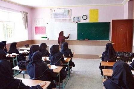 دستورالعمل میزان ساعت تدریس هفتگی شاغلین مشاغل طرح طبقه بندی مشاغل معلمان کشور