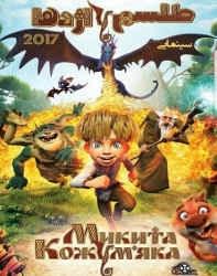 انیمیشن طلسم اژدها The Dragon Spell 2017