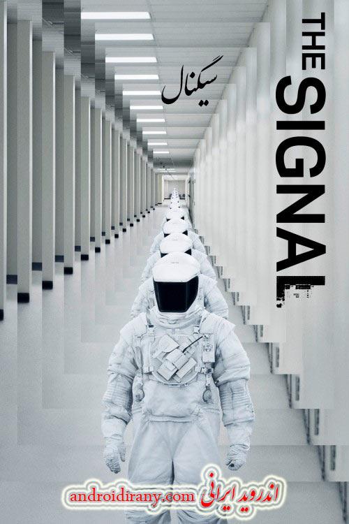 دانلود دوبله فارسی فیلم سیگنال The Signal 2014