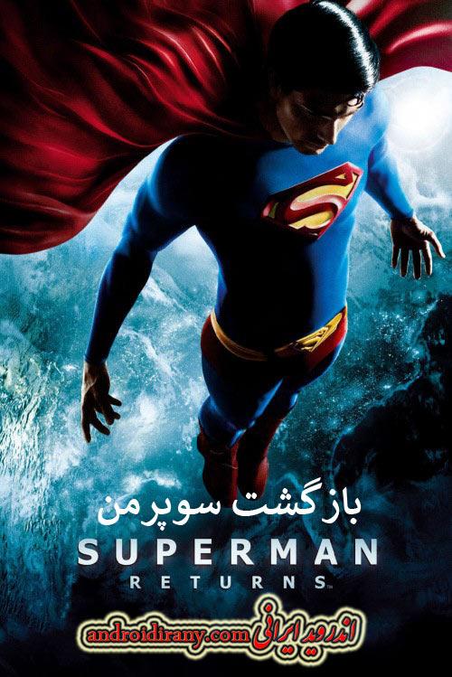 دانلود دوبله فارسی فیلم بازگشت سوپرمن Superman Returns 2006