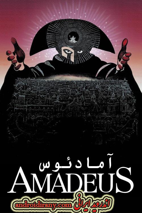 دانلود دوبله فارسی فیلم آمادئوس Amadeus 1984