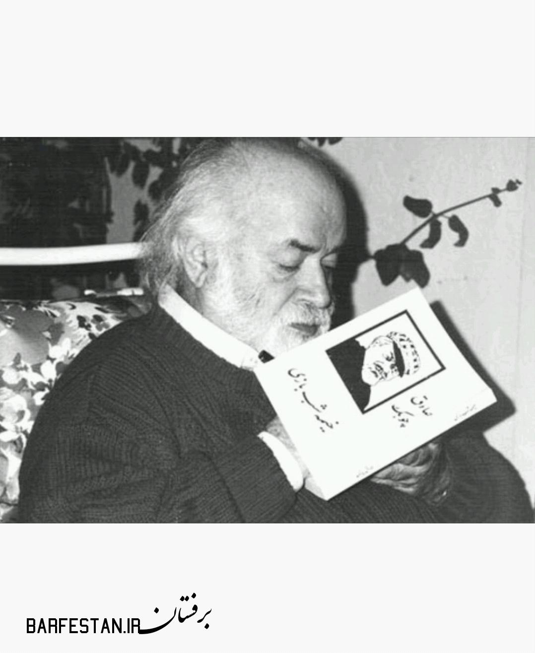 برفستان؛آشنایی با مشاهیر ایرانی(قسمت اول:نویسندگان)صادق چوبک