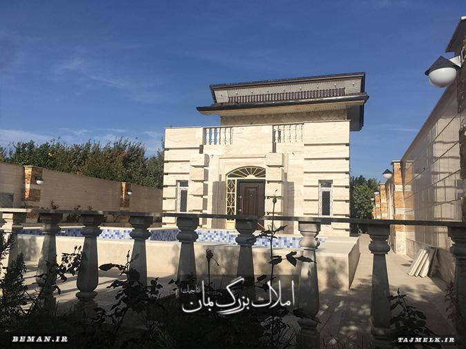 باغ ویلا  در شهریار کد 421 املاک بمان