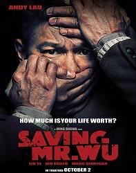 فیلم نجات آقای وو Saving Mr Wu 2015 دوبله فارسی