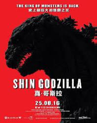 فیلم شین گودزیلا 2016 Shin Godzilla دوبله فارسی