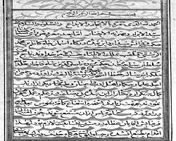 دانلود چاپ سنگی و نایاب کتاب ارزشمند حفظ الصحه ناصری در علم طب چاپ 1304 قمری