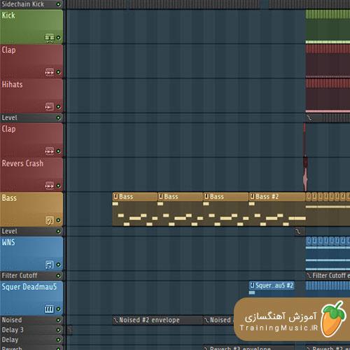 فیلم آموزش ساخت بیت دیس لاو در اف ال استودیو