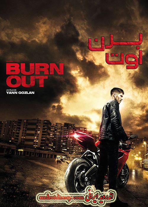 دانلود دوبله فارسی فیلم برن اوت Burn Out 2017