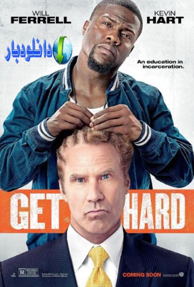 فیلم Get Hard 2015+دانلود