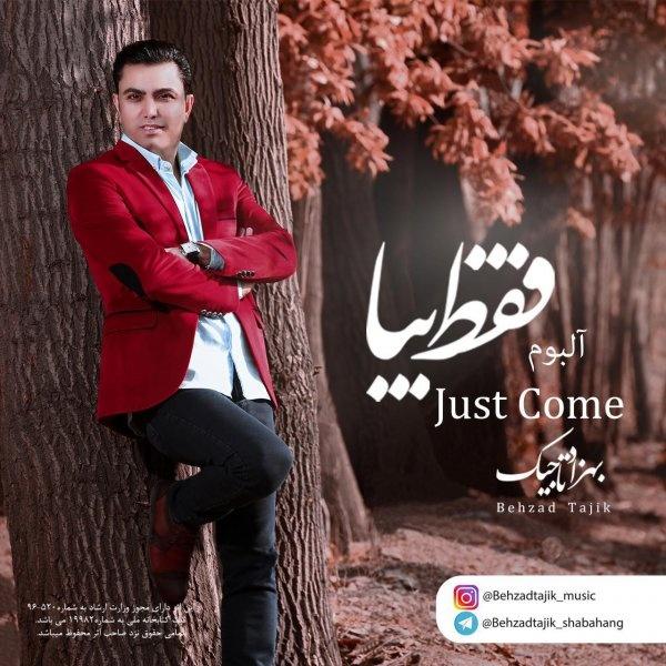 دانلود آلبوم بهزاد تاجیک به صورت یکجا