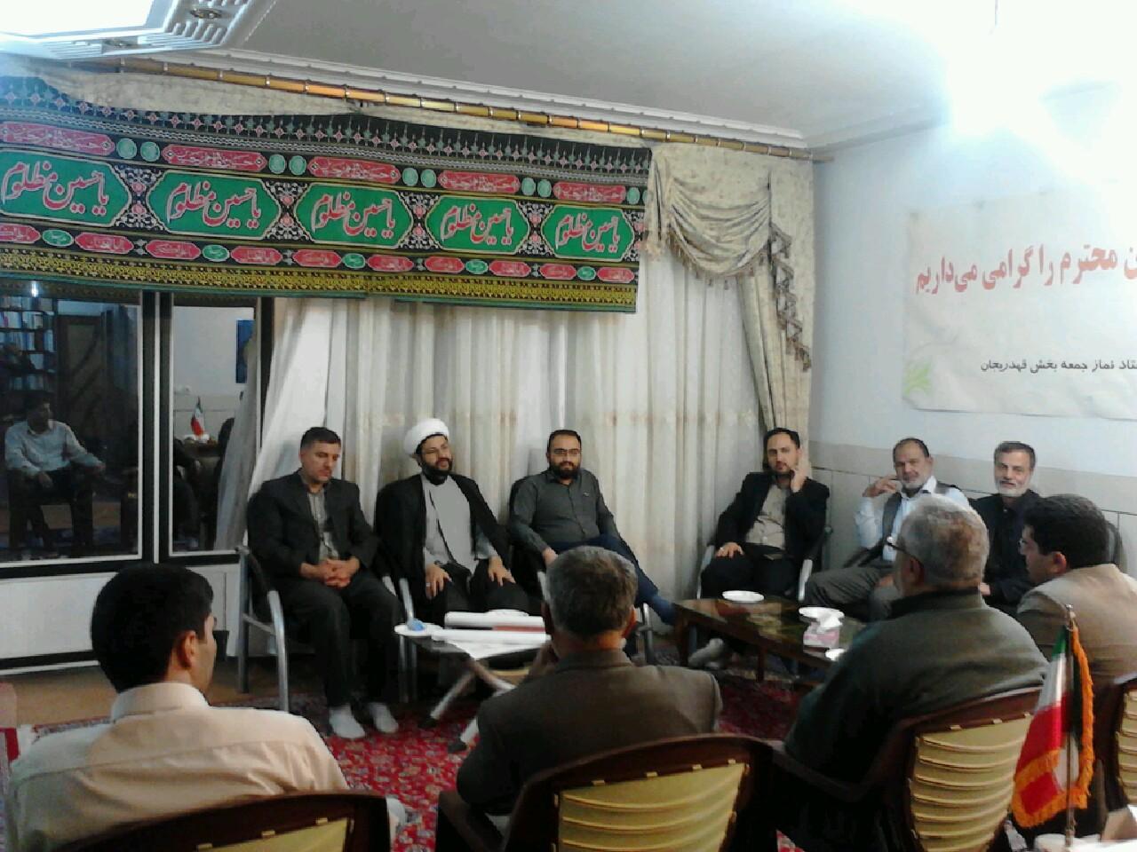 برگزاری جلسه ستاد نماز جمعه با حضور اعضا ستاد و امام جمعه محترم شهر قهدریجان