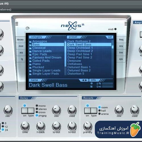 دانلود کامل ویاستی و بانک صدای نکسوز Nexus 2.2 Full