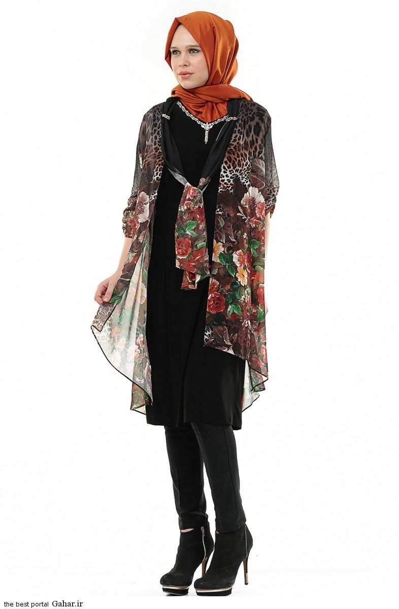 مدل لباس مجلسی با حجاب