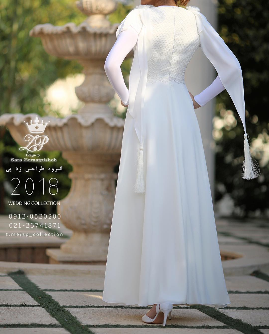انواع مدل لباس عروس ایرانی