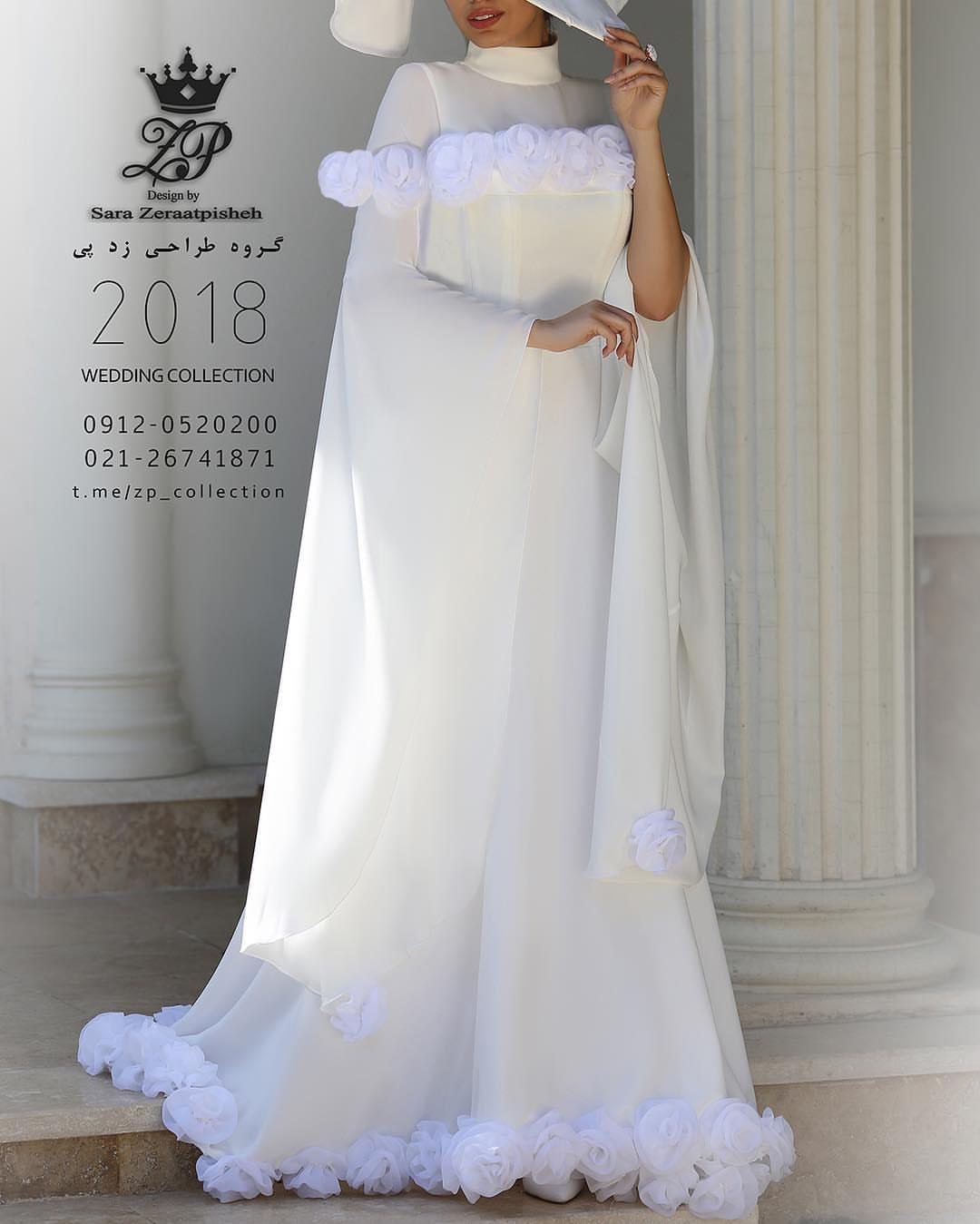 مدل لباس عروس ایرانی جدید