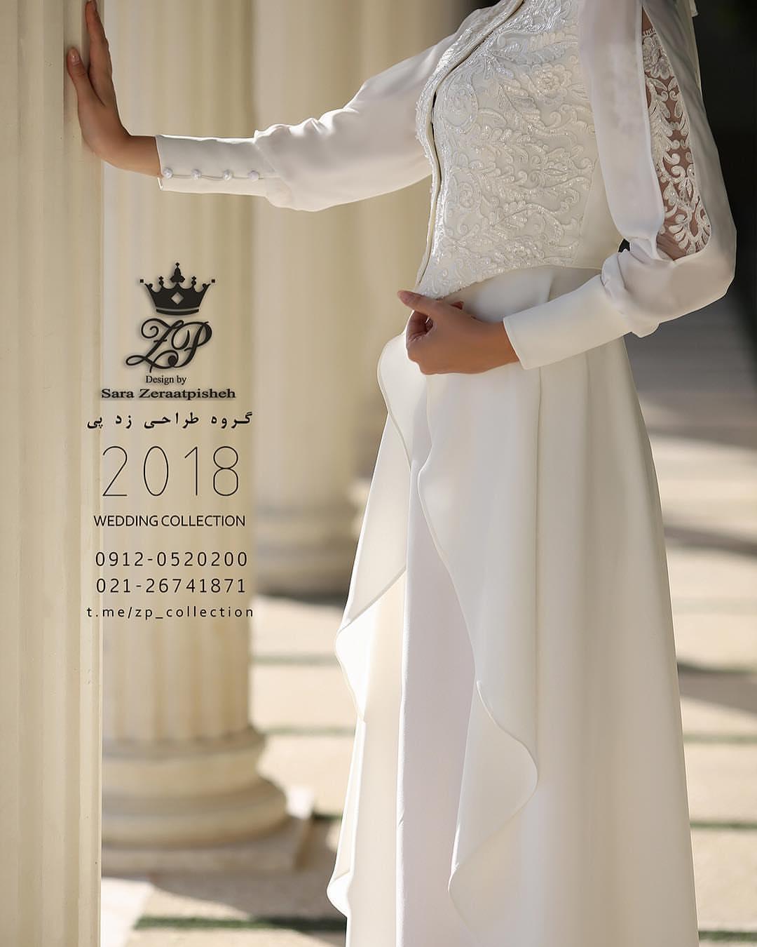 مدل لباس عروس ایرانی 97