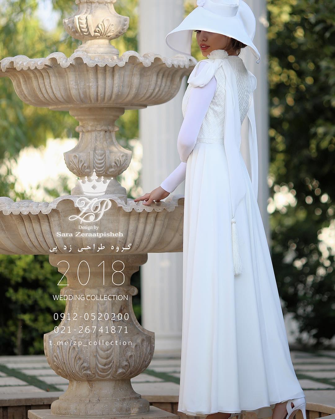 مدل لباس عروس ایرانی اینستاگرام