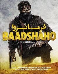 فیلم فرمانروا Baadshaho 2017