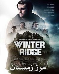 فیلم مرز زمستان Winter Ridge 2018