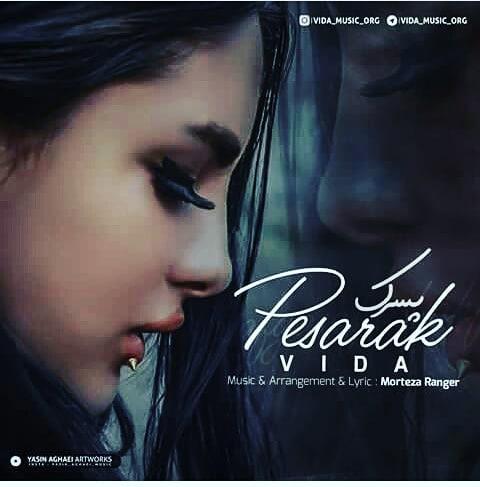 دانلود آهنگ مغرور از ویدا